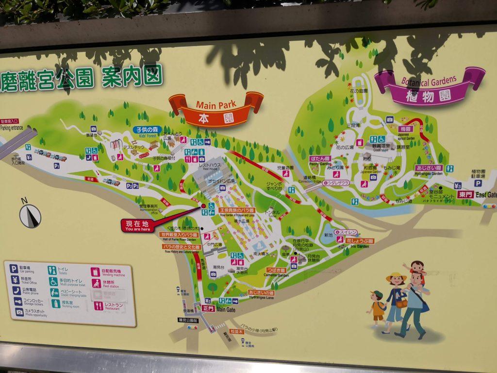 須磨離宮公園マップ
