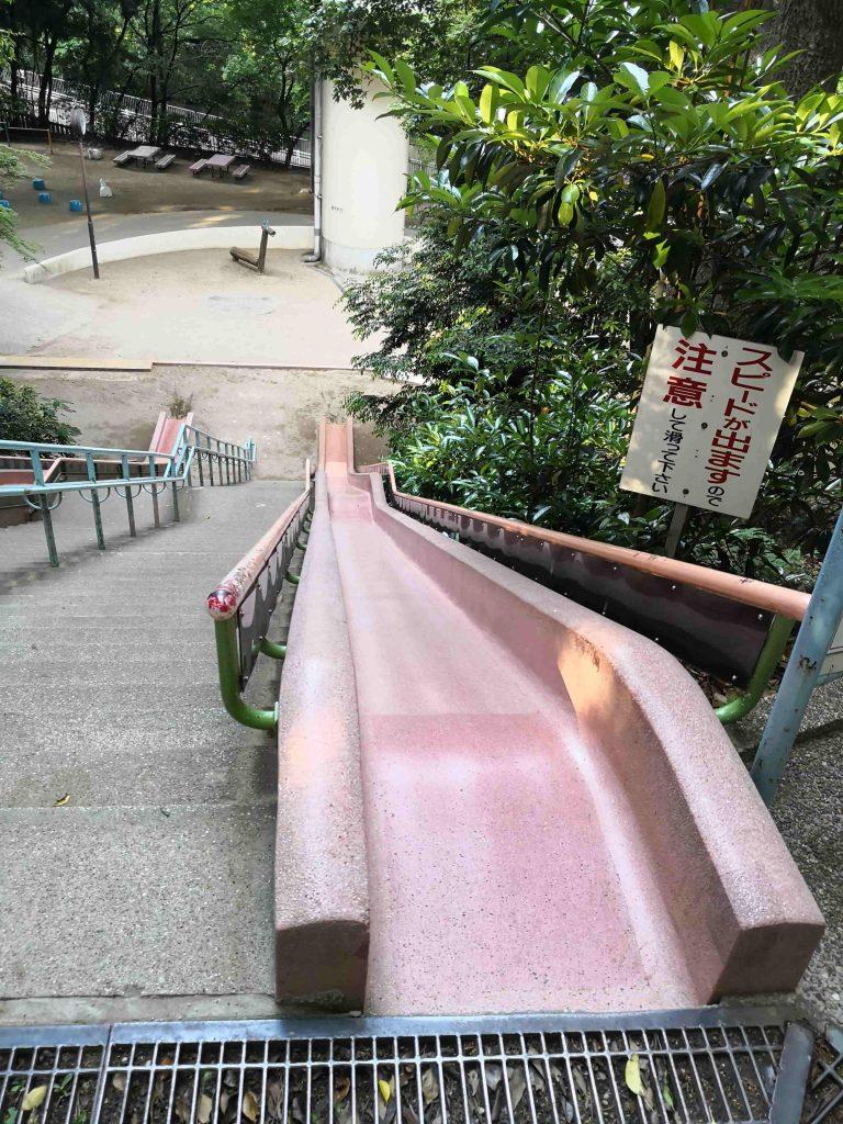 須磨離宮公園の滑り台